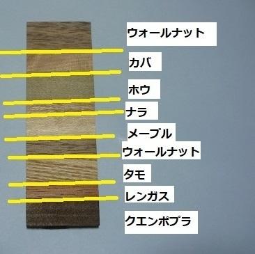 寄せ木板.JPG
