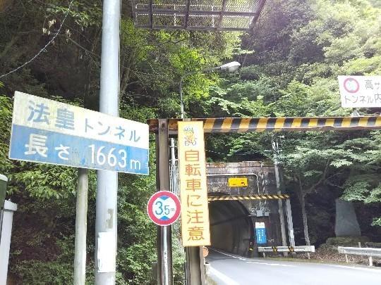 金砂湖a1.jpg