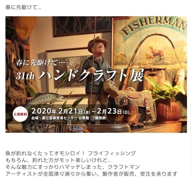 Screenshot_20200208-152153_Chrome_1.jpg