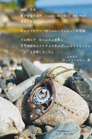 Img_20160919_0001
